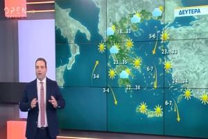 «Ισχυροί βοριάδες και βροχές στα...» - Πρόγνωση του καιρού από τον Κλέαρχο Μαρουσάκη