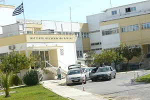 Κορωνοϊός: Συναγερμός στο Ναυτικό Νοσοκομείο Χανίων - Θετικός ένας εργαζόμενος