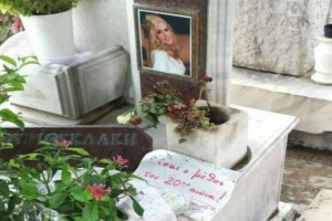 """""""Όταν δεν ήμουν καλά πήγαινα στον τάφο της Αλίκης Βουγιουκλάκη και... """" - Σοκάρει γνωστός παρουσιαστής"""