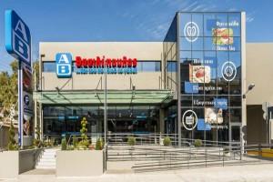 ΑΒ Βασιλόπουλος υπερπροσφορά: Αγόρασε με μόλις 5,99€ το ρούχο που έχεις περισσότερο ανάγκη από ποτέ