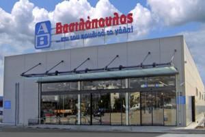 """""""Ουρές"""" στα ΑΒ Βασιλόπουλος: Το απαραίτητο προϊόν για το πλυντήριο πιάτων στη μισή τιμή"""