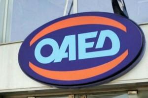 ΟΑΕΔ: 6 ανοικτά προγράμματα - 35.600 νέες θέσεις εργασίας