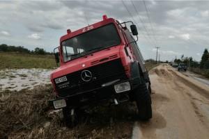 """Κακοκαιρία """"Ιανός"""": Νεκρός και ο 62χρονος στην Καρδίτσα"""