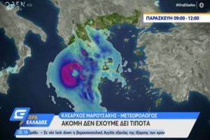 """""""Ακόμα δεν έχουμε δει τίποτα"""": Έκτακτη προειδοποίηση από τον Κλέαρχο Μαρουσάκη για τον καιρό!"""