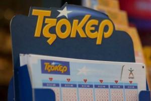 Κλήρωση Τζόκερ: Αυτοί είναι οι τυχεροί αριθμοί για τα 3.000.000 ευρώ