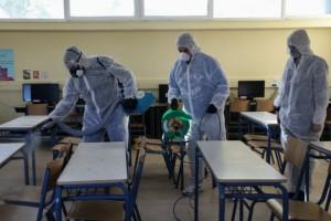 Κορωνοϊός: Tα σχολεία και τα τμήματα που θα είναι κλειστά τις επόμενες ημέρες (photo)
