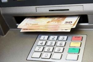Προσοχή! Νέα ασύρματη μέθοδος κλοπής καρτών στα ΑΤΜ