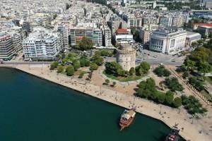 Η φωτογραφία της ημέρας: Βόλτα στη μαγευτική Θεσσαλονίκη