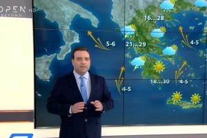 «Σύντομη διαταραχή θα περάσει... Προσοχή σε αυτές τις περιοχές» - Η ανάλυση του Κλέαρχου Μαρουσάκη για την εξέλιξη του καιρού (Video)