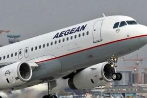 50% έκπτωση σε πτήσεις εξωτερικού - Τρομερή προσφορά από την Aegean