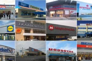 """Σεισμός στην αγορά: """"Κανόνι"""" από μεγάλη αλυσίδα σούπερ μάρκετ - Απλήρωτοι εργαζόμενοι"""