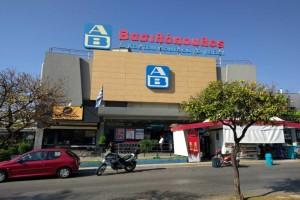 «Διέλυσε» τον ανταγωνισμό ο ΑΒ Βασιλόπουλος - Έβαλε «φωτιά» στην αγορά