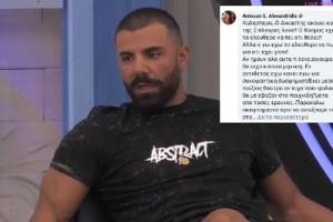 Τρέμει ο ΣΚΑΙ: Κίνηση ματ από τον Αντώνη Αλεξανδρίδη μετά τον διωγμό του από το Big Brother!