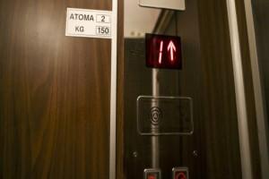 Παναγιώτης Γαργαλιάνος: «Απαραίτητη η χρήση μάσκας στο ασανσέρ»