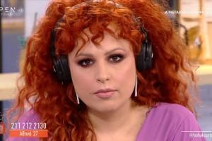27χρονη Αθηνά: Ανακάλυψα ότι το αγόρι μου έχει διαφορετικές προτιμήσεις (Video)