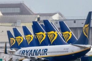 Τεράστια προσφορά της Ryanair: Με την αγορά ενός εισιτηρίου ένα ακόμα δώρο!
