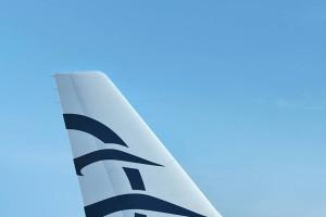 Χαμός σε πτήση για Θεσσαλονίκη: Ο πιλότος σταμάτησε την απογείωσε γιατί επιβάτης ούρλιαζε για τον κορωνοϊό!