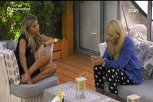 Big Brother: «Μπρα ντε φερ» Άννας-Μαρίας - Σοφίας (Video)