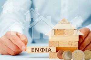 ΕΝΦΙΑ: Πότε πρέπει να καταβληθούν οι δόσεις - Ελαφρύνσεις και απαλλαγές