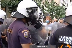 Χαμός στο κέντρο της Αθήνας - Επεισόδια στο Υπουργείο Υγείας (Video)