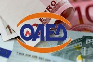Επίδομα 360 ευρώ από τον ΟΑΕΔ: Ποιοι οι δικαιούχοι και ποιες οι προϋποθέσεις