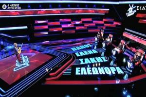 "The Voice Highlights: Το ""μουσικό φλερτ"" του Πάνου Μουζουράκη, η συγκίνηση της Παπαρίζου και ο ψήστης με τη φωνή του... Ρέμου"