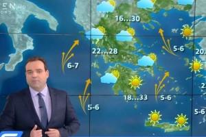 «Υψηλός ο κίνδυνος πλημμυρικών φαινομένων - Θέλει πολύ μεγάλη προσοχή...» Κρούει καμπανάκι ο Κλέαρχος Μαρουσάκης (Video)