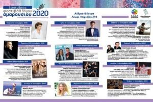 """Διαγωνισμός Athensmagazine.gr: Κερδίστε 2 διπλές προσκλήσεις για την παράσταση """"Η Άγρια Δύση"""" από τον Δήμο Αμαρουσίου"""