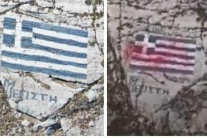 Συναγερμός στο Αιγαίο: Οργή για όσους έβαψαν την ελληνική σημαία στο Καστελόριζο