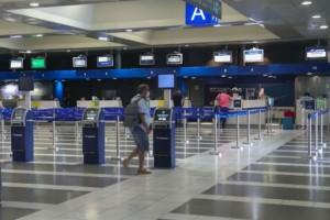 Κορωνοϊός: Η Ολλανδία βάζει στο «κόκκινο» τα ελληνικά νησιά - Σε καραντίνα όσοι επιστρέφουν από την Ελλάδα