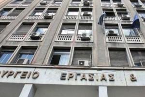 Συναγερμός στο υπουργείο Εργασίας: Βρέθηκε κρούσμα κορωνοϊού