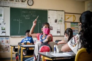Σχολεία: Αυτοί οι μαθητές εξαιρούνται από την υποχρεωτική χρήση μάσκας