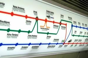 Κορωνοϊός: Καταγγελία της ΣΤΑΣΥ για το συνωστισμό στο μετρό