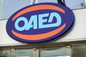 ΟΑΕΔ: Καταβάλλεται η δίμηνη παράταση των επιδομάτων ανεργίας
