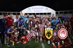 Τελικός Κυπέλλου Ελλάδος: Ο Ολυμπιακός έκανε το νταμπλ στο Βόλο (Video)