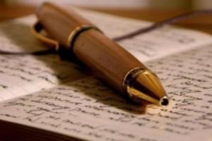 Θρήνος: Πέθανε γνωστή δημοσιογράφος