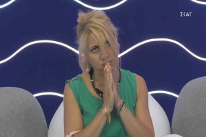 Big Brother: Τα έκανε λαμπόγυαλο η Άννα Μαρία και πάλι - «Πηδάει πάνω σε όλους τους άνδρες και…»
