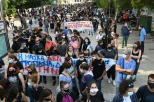 Κλειστό το κέντρο της Αθήνας! Σε εξέλιξη μαθητικό συλλαλητήριο
