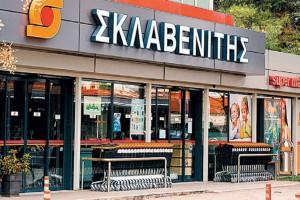 """""""Πανζουρλισμός"""" στο Σκλαβενίτη με σούπερ τρόφιμο - Κοστίζει..."""