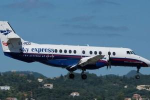 Έκτακτη ανακοίνωση από την Sky Express