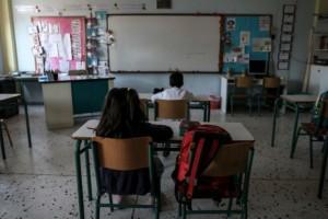 Κορωνοϊός: Έτσι θα ανοίξουν την πρώτη μέρα τα σχολεία - Τι ώρα πρέπει να προσέλθουν οι μαθητές