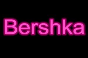 Βρήκαμε στα Bershka το πιο στυλάτο και χουχουλιάρικο μπουφάν που έχουν λατρέψει όλες οι γυναίκες