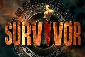 Γάμος για πρώην παίκτρια του Survivor