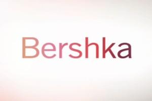 Βρήκαμε στα Bershka το μίντι εφαρμοστό φόρεμα που θα σε κάνει το απόλυτο θηλυκό με λιγότερα από 20 ευρώ