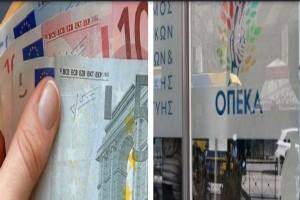 Μπαράζ πληρωμών από τον ΟΠΕΚΑ: Αναλυτικά οι ημερομηνίες των επιδομάτων