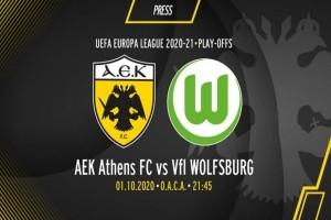 Europa League: ΑΕΚ μπορείς να προκριθείς!