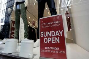 Εκπτώσεις 2020: Τι ισχύει για τα ανοιχτά μαγαζιά τις Κυριακές
