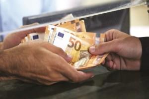 Αποζημίωση ειδικού σκοπού: Σήμερα η πληρωμή - Ποιοι είναι οι δικαιούχοι
