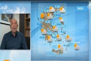 """""""Από την Πέμπτη και μετά η θερμοκρασία θα..."""" - Ο Τάσος Αρνιακός προειδοποιεί"""
