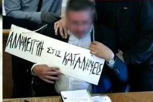 Επίθεση στον πρύτανη της ΑΣΟΕΕ: Με 100.000 ευρώ επικηρύχθηκαν οι δράστες (Video)